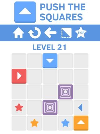 Двигайте квадраты (Push The Squares)