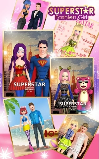 Модная девушка: Суперзвезда (Superstar Fashion Girl)