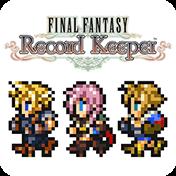 ��������� ��������: ���������� (Final Fantasy: Record Keeper)