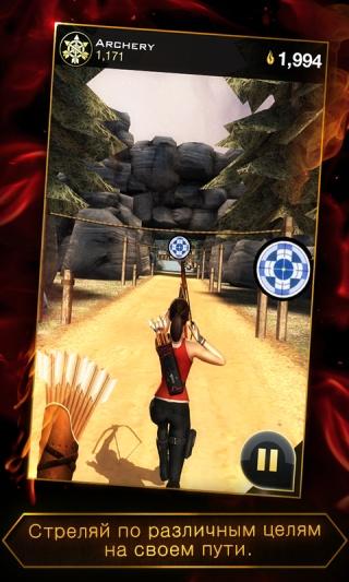 Голодные игры: Бег по Панему (Hunger Games: Panem Run)