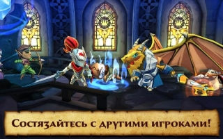 Защитники и драконы (Defenders and Dragons)