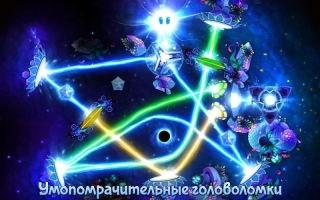 Бог света (God of Light)