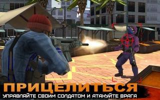 Соперники на войне: Перестрелка (Rivals at War: Firefight)