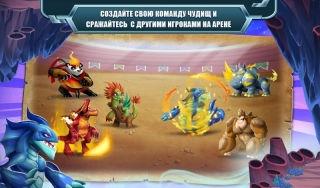 Легенды монстров (Monster Legends)