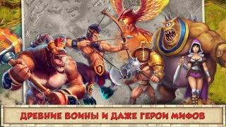 Покорение Рима (Total Conquest)