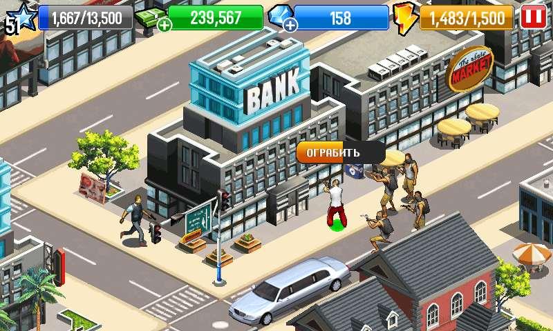 Скачать Игру Гангстер Сити На Андроид - фото 4
