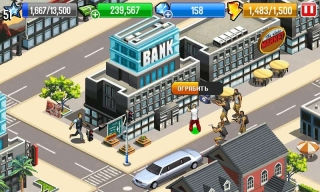 Город гангстеров (Gangstar City)