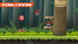 Красный шарик 4 (Red Ball 4)