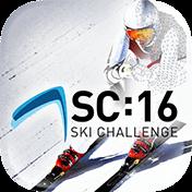 Евроспорт: Лыжные соревнования 2016 (Eurosport: Ski Challenge 16)
