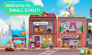 Маленькая улица (Small Street)