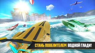 Рай для гонщиков на катерах (Driver Speedboat Paradise)