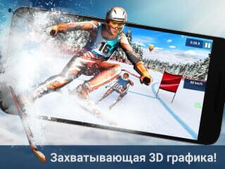 ���������: ������ ������������ 2016 (Eurosport: Ski Challenge 16)