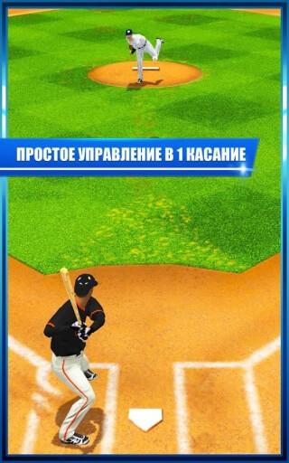 Спорт в одно касание: Бейсбол (Tap Sports: Baseball)