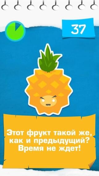 Что за фрукт (Dizzy Fruit)