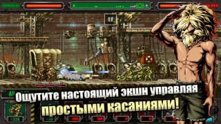 Металлическая оборона (Metal Slug Defense)