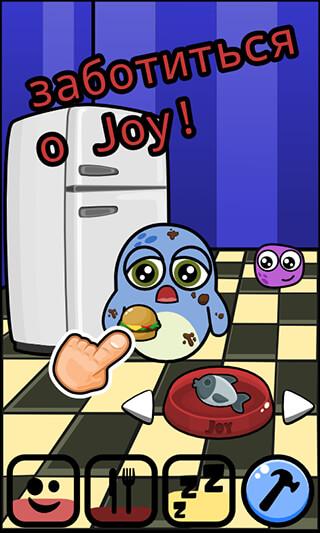 Джой: Виртуальный питомец (Joy: Virtual Pet Game)