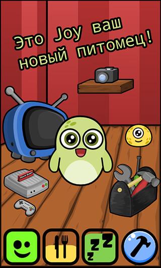 ����: ����������� ������� (Joy: Virtual Pet Game)