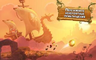 Рэйман: Приключения (Rayman: Adventures)