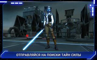 ������� �����: ��������� (Star Wars: Uprising)