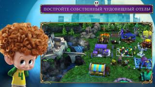 Монстры на каникулах: Отель Трансильвания 2 (Hotel Transylvania 2)