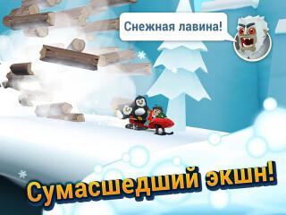 Лыжное сафари 2 (Ski Safari 2)