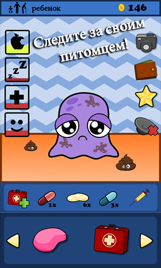 Мой: Виртуальный питомец (Moy: Virtual Pet Game)