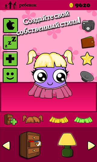 ���: ����������� ������� (Moy: Virtual Pet Game)